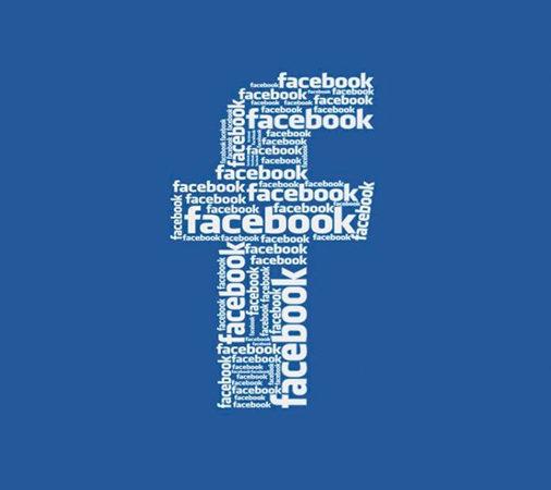 Cómo entrar a tu Facebook incluso escribiendo mal la contraseña