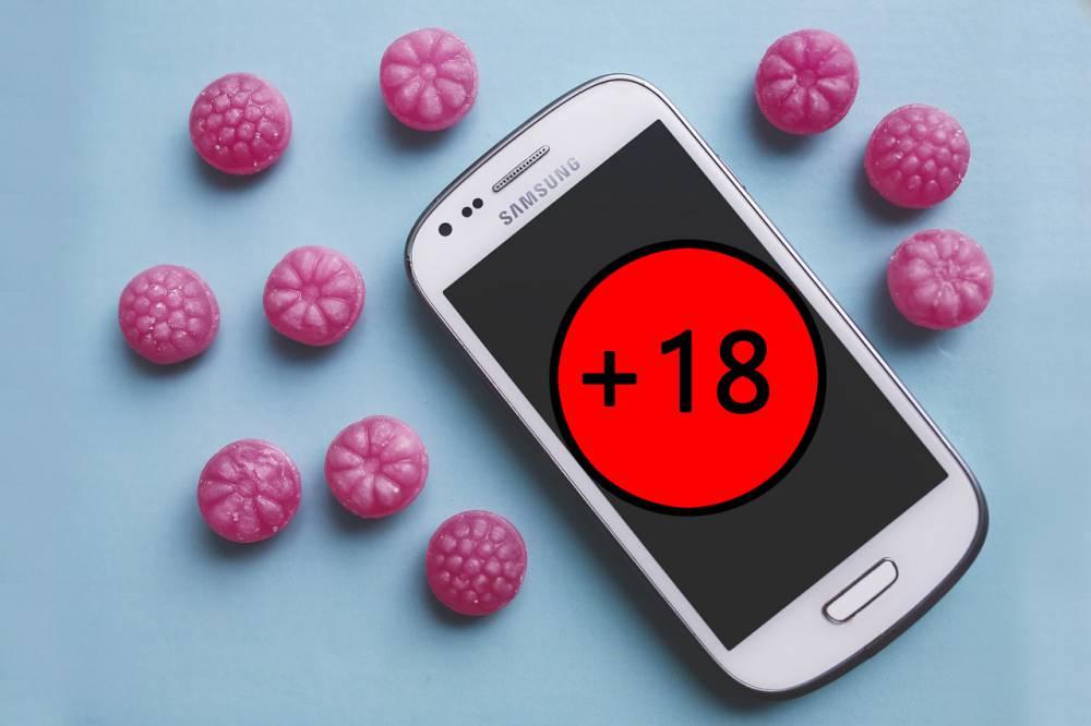 Como bloquear páginas para adultos en el móvil de tus hijos